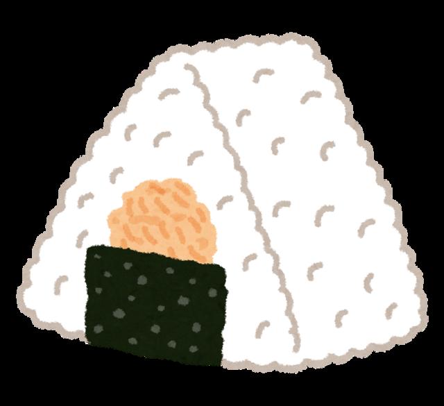 onigiri_seachicken.png