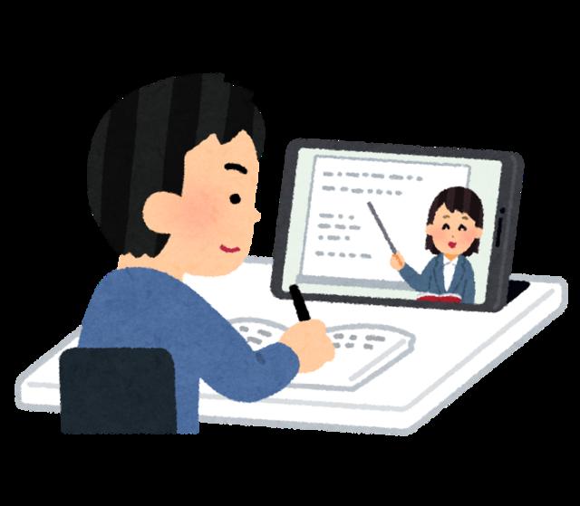 online_school_boy.png