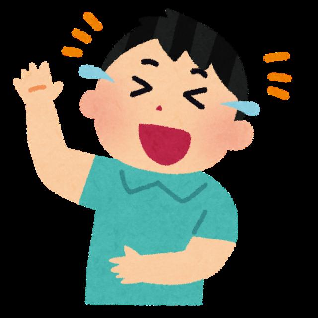 oowarai_man-1.png
