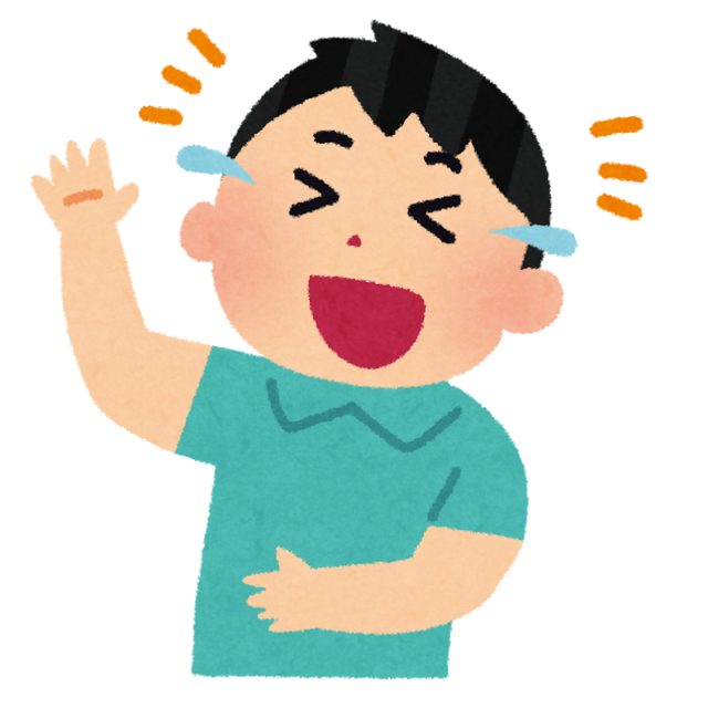 oowarai_man.png