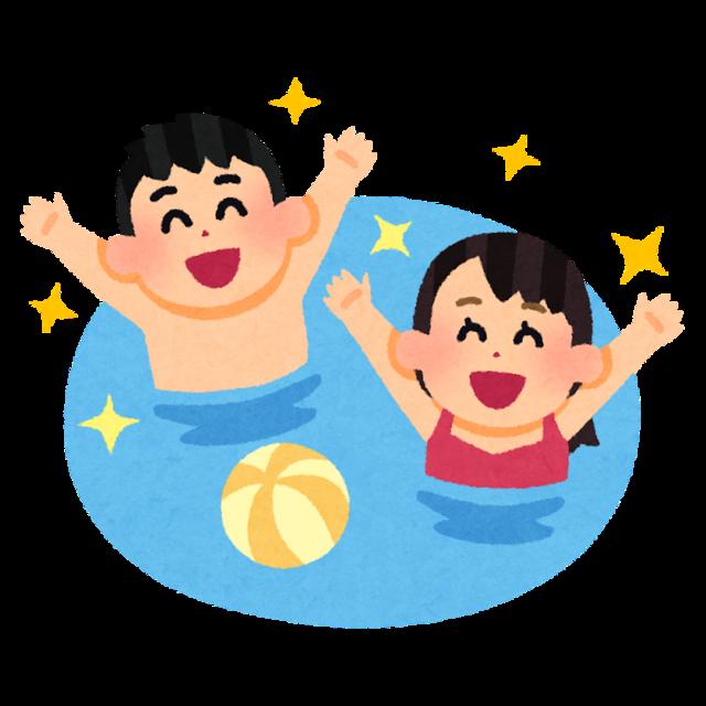 pool_asobu_couple.png