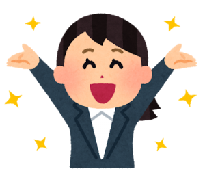 pose_happy_businesswoman_banzai-300x269.png