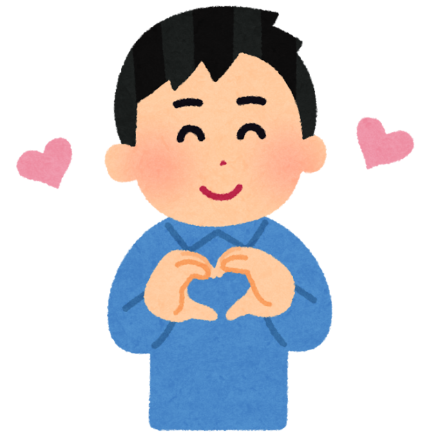 pose_heart_hand_man-1.png