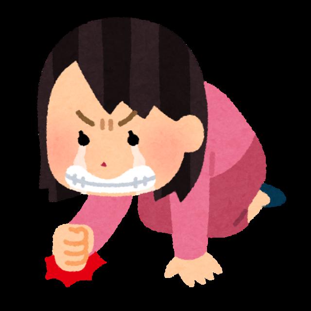 歯並び む 涼森 れ