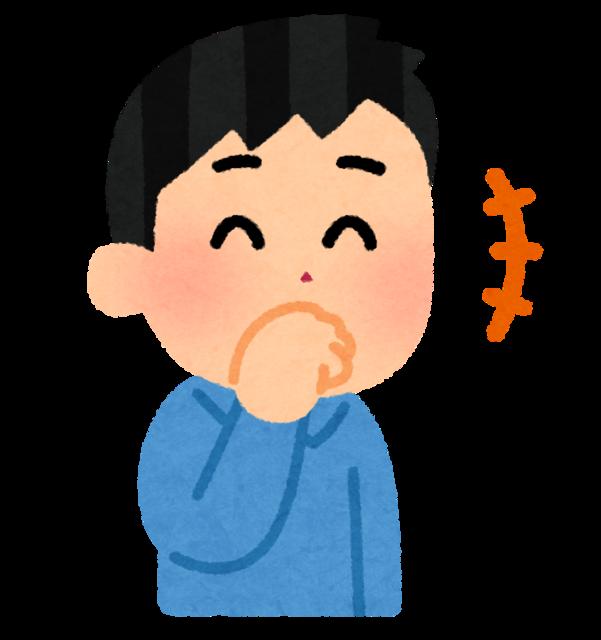 pose_warau_kuchi_kakusu_man.png