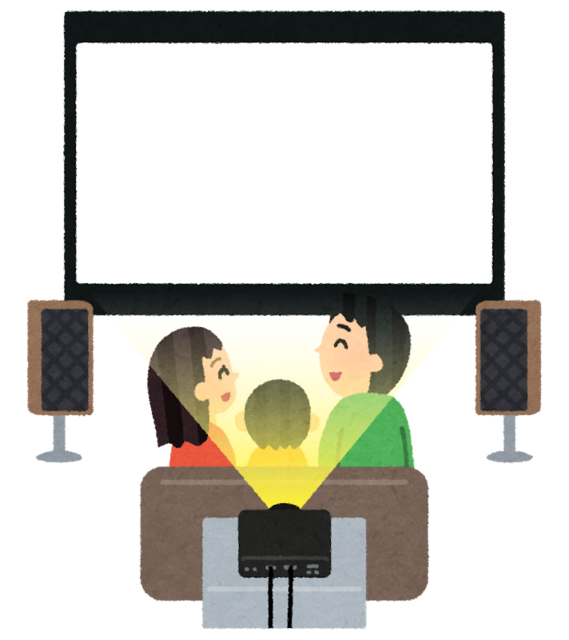 projector_home_theater.png