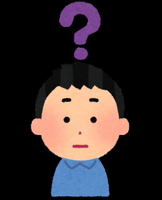 question_head_boy-1.png
