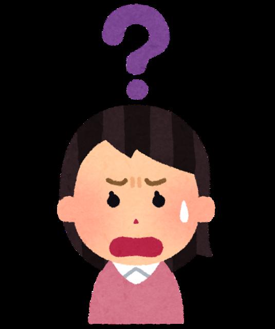 question_head_gakuzen_girl (1).png