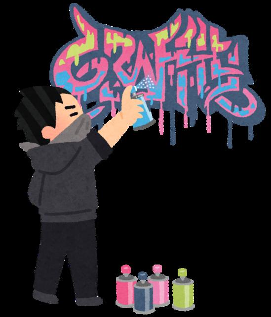rakugaki_graffiti.png