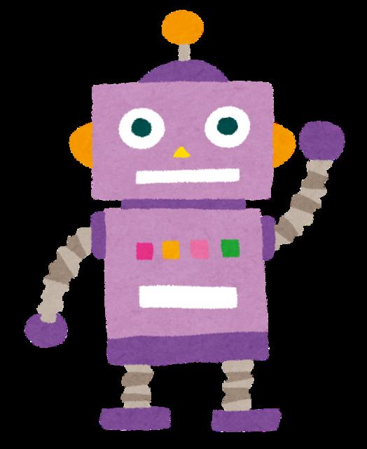 robot6_purple.png