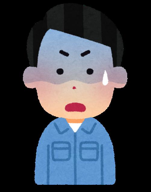sagyouin_man06_shock.png