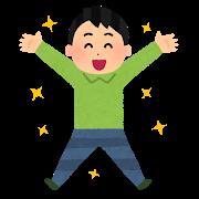 seikou_banzai_man.png