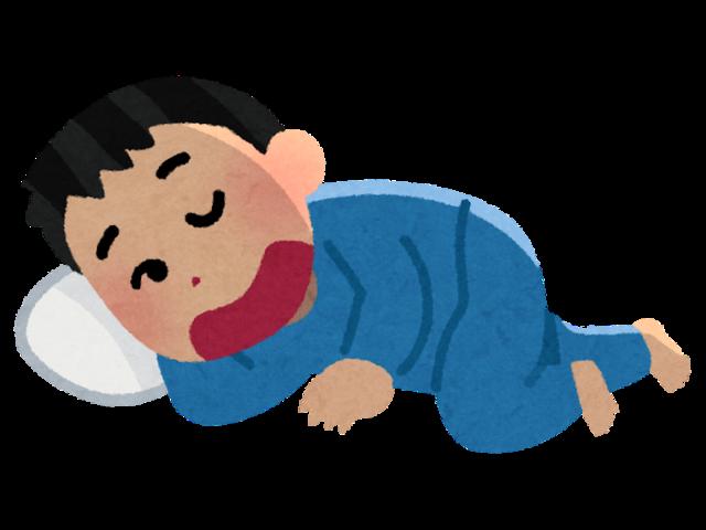 sleep_netafuri.png