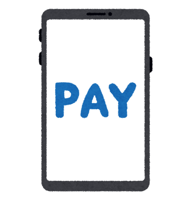 smartphone_app_pay.png