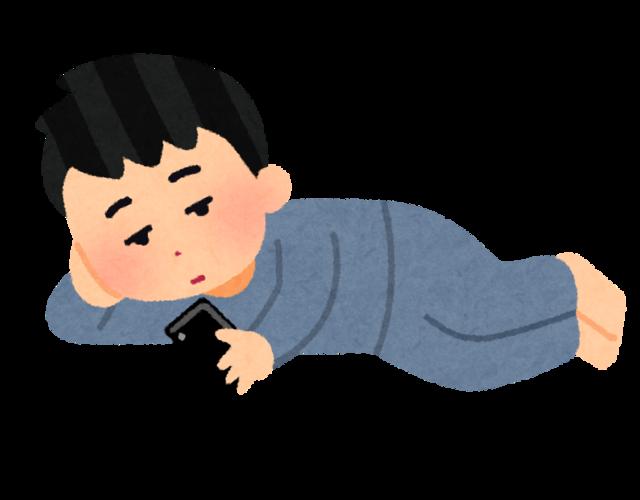 smartphone_gorogoro_man_neet.png