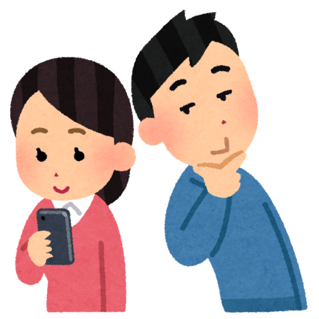 smartphone_nozoki.png