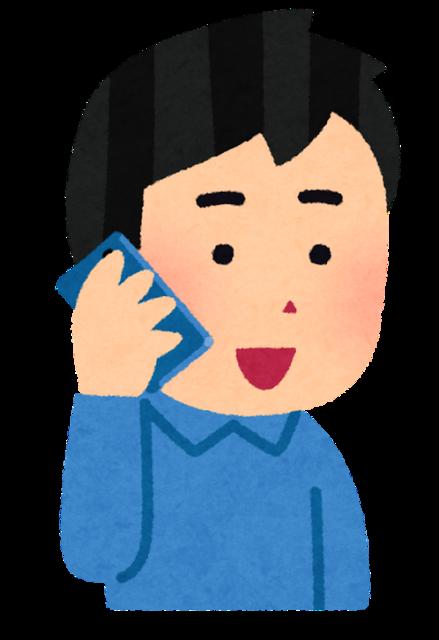 smartphone_talk03_man.png