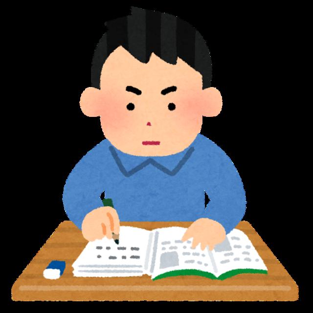 study_man_normal.png