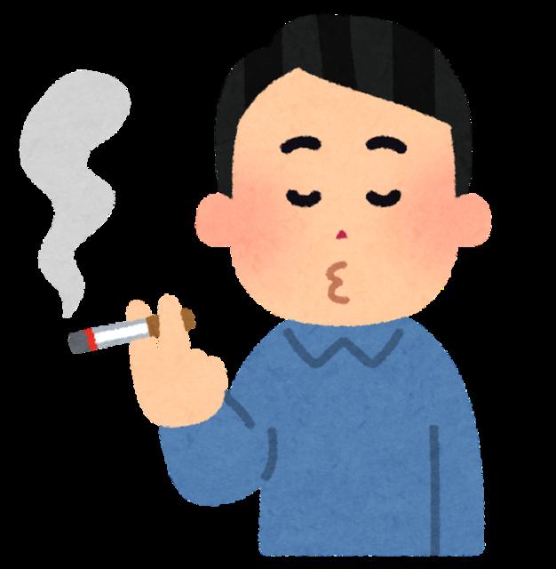 tabako_man.png