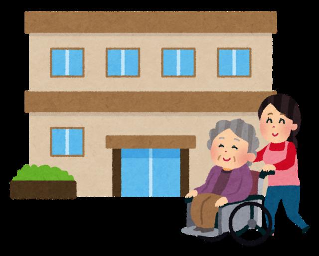 【悲報】おじいちゃん(84)がグループホーム内で職員や別の入居者切りつける・・・その理由がヤバいwww