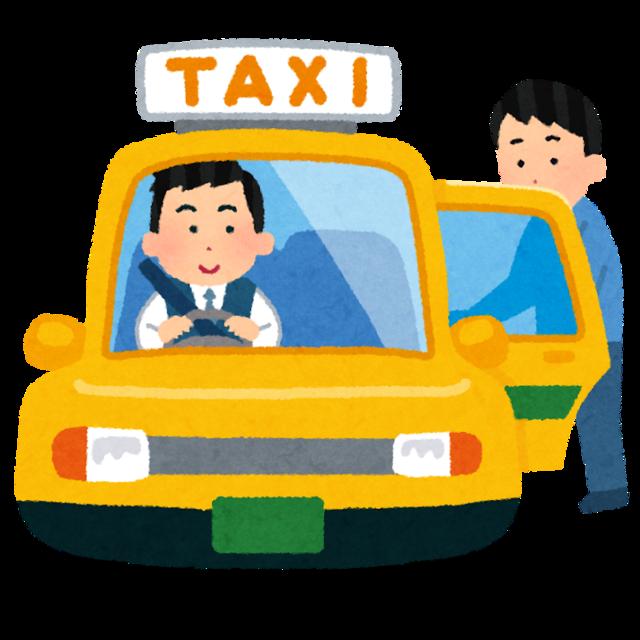taxi_jousya_man.png