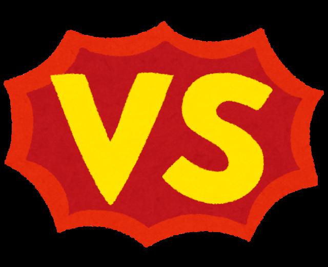 text_versus_vs.png