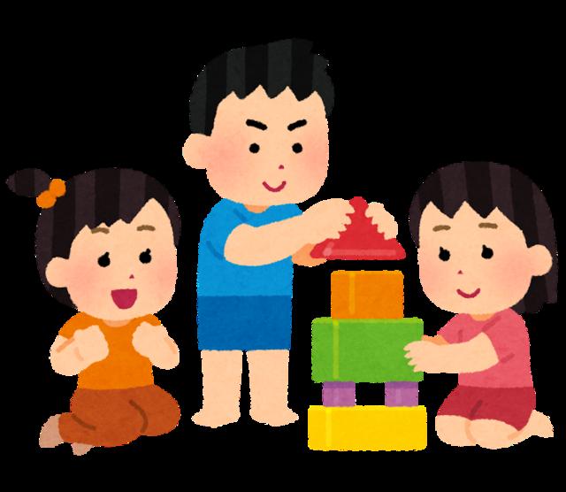 toy_tsumiki_kids_kyouryoku.png