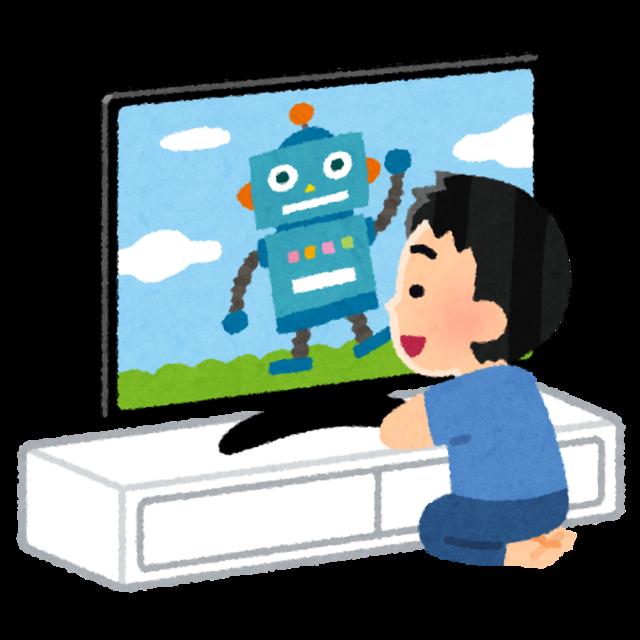 tv_boy_chikaku.png
