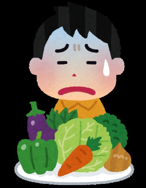 vegetable_yasai_kirai.png