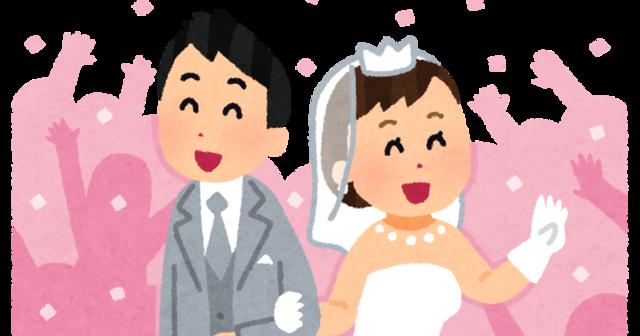 wedding_syukufuku-1.png