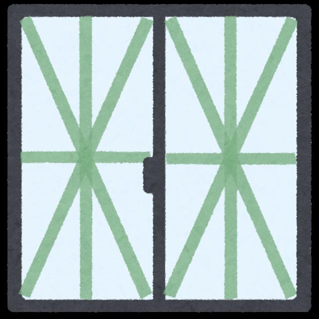 window_hokyou_tape1.png